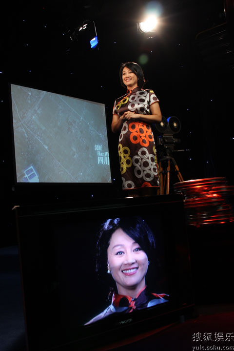王姬身着珍藏旗袍