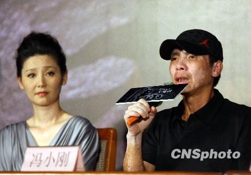 冯小刚与妻子徐帆