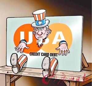 美国人的日常生活离不开信用卡,这也为犯罪分子提供了可乘之机。