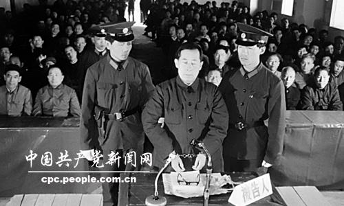 王仲/曾担任广东省海丰县委书记的王仲,是改革开放后第一个因贪污...