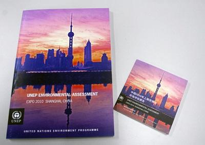 联合国环境规划署发布上海世博会绿色报告