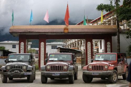 jeep牧马人车队到达墨脱 高清图片
