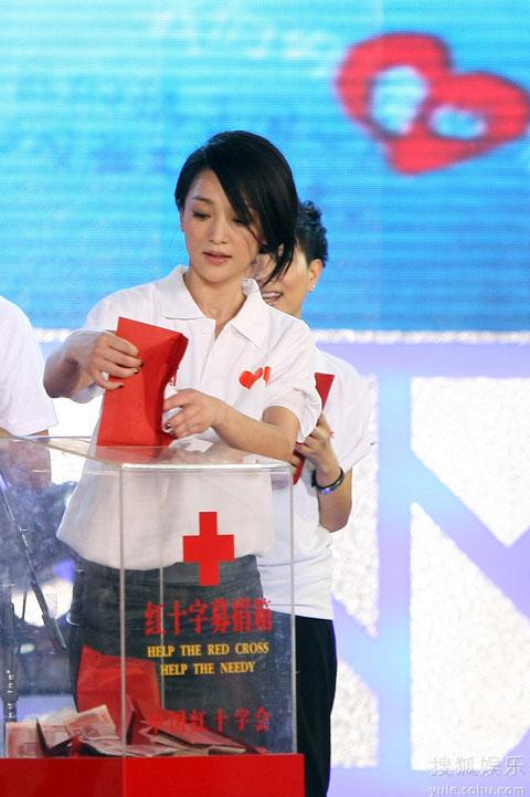 周迅率华谊群星为台湾积极捐款
