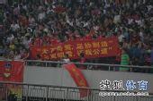 图文:[中超]重庆0-6天津 球迷声讨足协