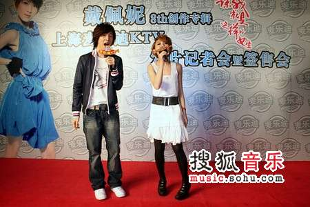 戴佩妮与师弟方炯镔对唱