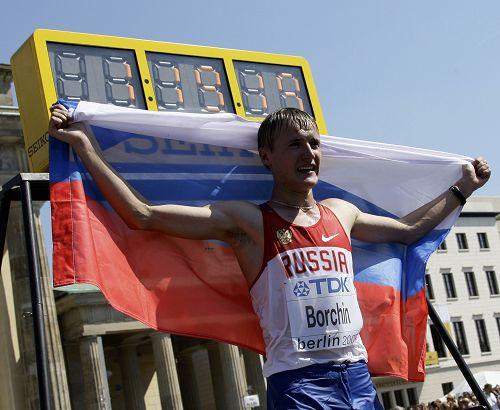 第1金 男子20公里竞走 博尔钦 俄罗斯