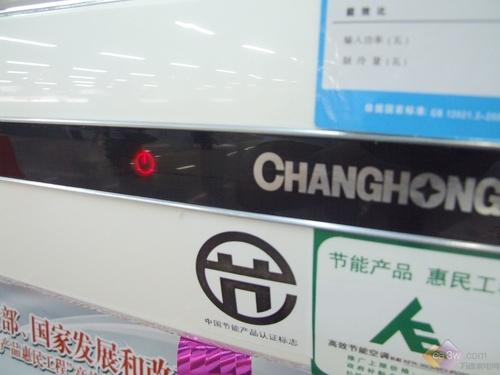 节能补贴350 长虹1.5P节能空调国美2K售