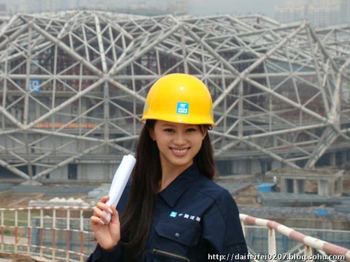 化身建筑工人