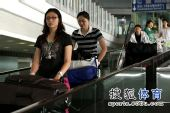 图文:中国女排抵达北京 队长魏秋月