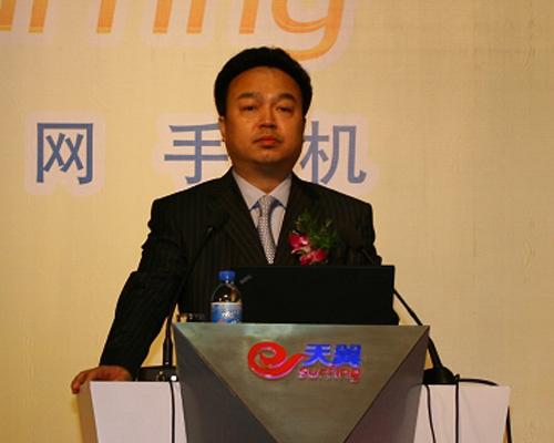 中国电信集团副总裁杨晓伟