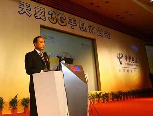 中国电信终端管理中心总经理马道杰