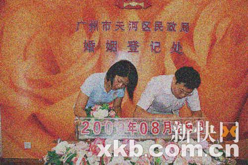 淘淘和大平日前领到的崭新《结婚证》。