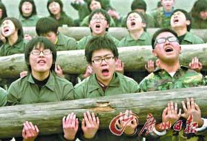 对娇生惯养的孩子进行一些吃苦教育和挫折教育是必要的。图为去年1月,41个韩国中小学生参加一个以吃苦为目的的冬训营。 (资料图片)