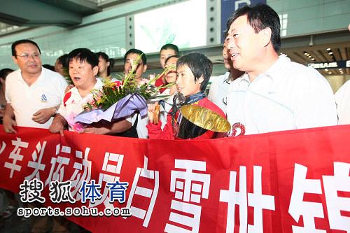 图文:中国田径队凯旋抵京 打横幅庆祝