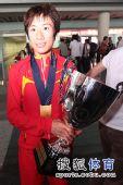 图文:中国田径队凯旋抵京 获奖后心态平和