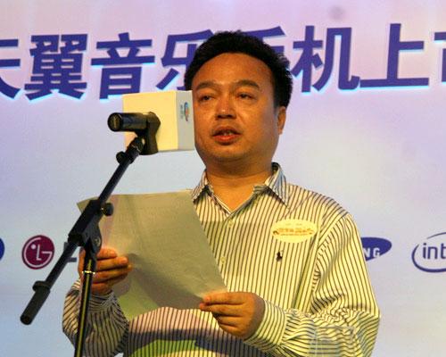中国电信集团公司副总裁杨小伟