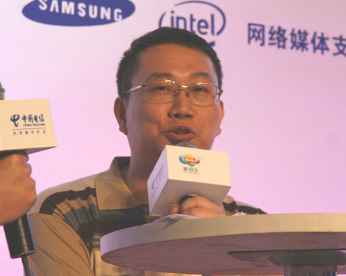 中国电信数字音乐运营中心总经理林有宏