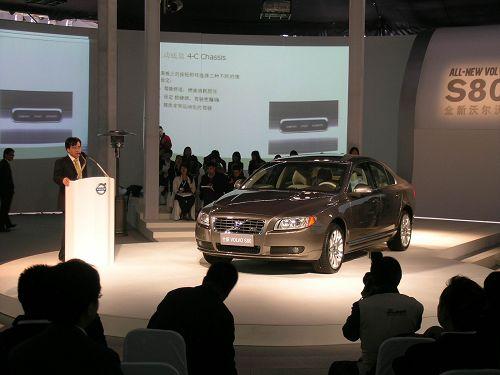 2006。2月18日,北京全新沃尔沃 S80 2.5T正式登陆中国市场