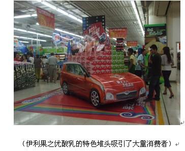 """极富创意的将果之优酸乳的堆头也设计成了汽车的形状; """"用乳饮料创意图片"""