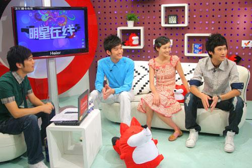 图:《一起来看流星雨》 主演做客搜狐―― 4