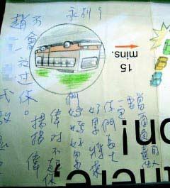 邱姓妇人烧炭自杀,留遗书向两个儿子说对不起。图片来源:台湾《联合报》