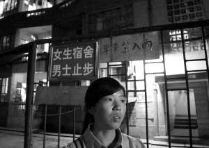 师范大学女生宿舍楼前,强兰对未来的路充满忧郁 记者曲鸣飞/摄
