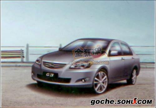 G3车型内部图片早在半年前就已经被搜狐汽车所曝光