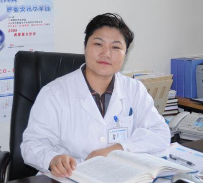 哈尔滨医科大学附属肿瘤医院张艳桥教授