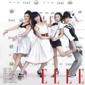 组图:2009快乐女声第七期电子封面《舞动》