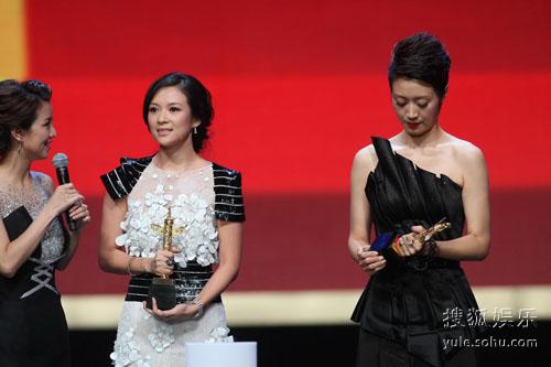 13届华表奖颁奖现场 华表影后章子怡 范志博
