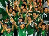 图文:[中超]杭州VS大连 热情的绿城球迷