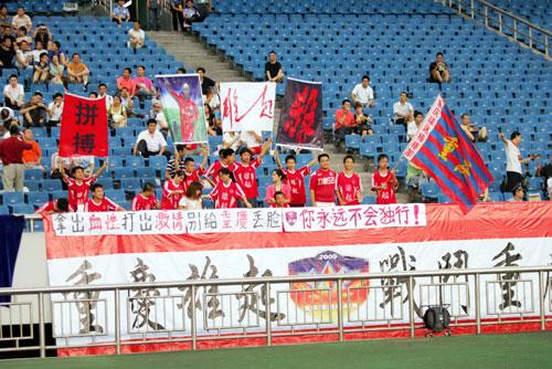 图文:[中超]重庆1-0广州 球迷喊出热血口号