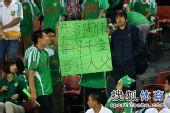 图文:[中超]北京1-1山东 球迷恭喜陶伟