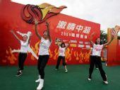 幻灯:激情中超南京美女热舞 球迷冒雨参加活动