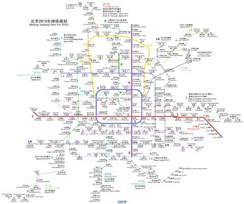 北京规划中的地铁线路图点击查看四号线详细-北京地铁4号线9月28日