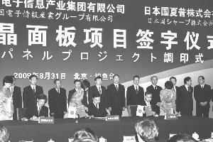 昨日,双方正式签署转让协议。