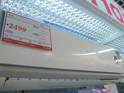节能产品仅售2K 海尔空调大中热卖