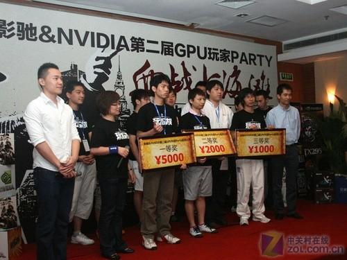提升幅度116% 影驰GPUParty上海站落幕