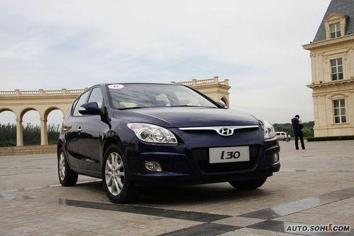 北京现代i30试驾图组