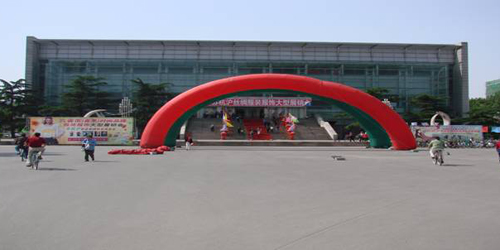省体育中心体育馆