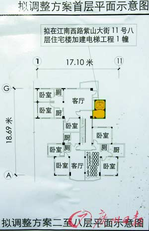 大楼楼层平面示意图 深色区域为电梯位置