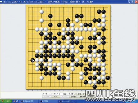 """8月31日21时,""""我不卡""""执黑与9D""""以势取胜""""之局,白棋兵不满百死子已达67枚之多,点击""""形势判断""""的话,电脑得出的结论是――""""黑棋领先222目。"""""""