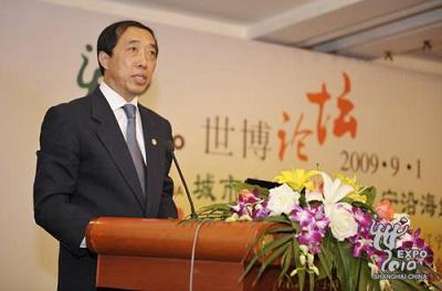 上海世博局党委副书记许伟国演讲