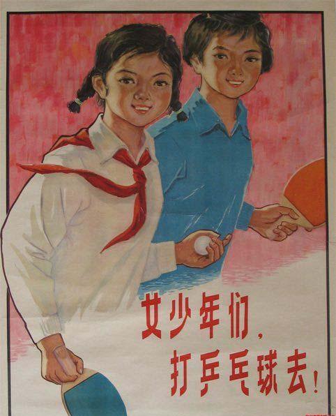 图为体育热潮下的小学体育海报