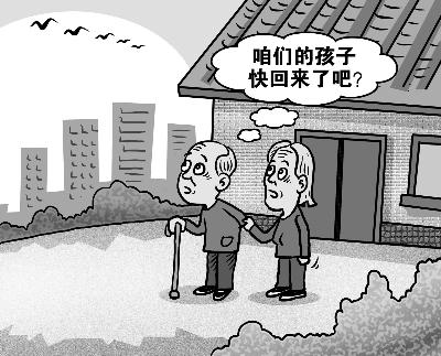 中国老年人口过亿 社会化养老服务亟待提高