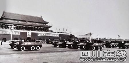 陈元范参与设计的轮式装甲车,在国庆35周年阅兵仪式上通过天安门广场(翻拍)