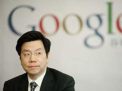 原谷歌大中华区总裁 李开复
