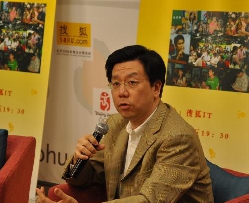原谷歌中国区总裁李开复