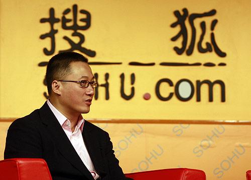 黄健华做客搜狐