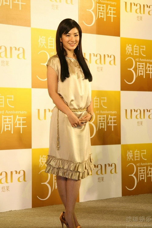 9月1日,黄奕出席某品牌发布会。